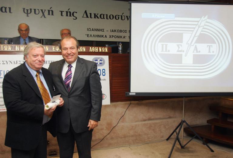 Πέθανε ο Νίκος Αντωνιάδης – Πένθος για την αθλητική δημοσιογραφία | Newsit.gr