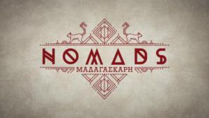 Γλέντησαν το Nomads στα social- Κοροϊδία με Survivor