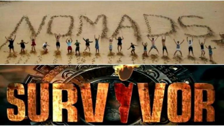 Πρώην παίκτης του Survivor: «Δεν θα πήγαινα στο Nomads! Το είδα και μου φάνηκε…» | Newsit.gr