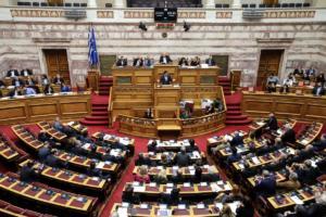 Ασφαλιστικές εισφορές: Υπερψηφίστηκε το νομοσχέδιο για τις μειώσεις