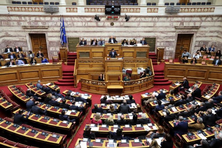 Ασφαλιστικές εισφορές: Υπερψηφίστηκε το νομοσχέδιο για τις μειώσεις | Newsit.gr