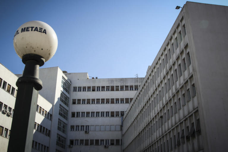 Στάση εργασίας στα Δημόσια Νοσοκομεία της Αττικής | Newsit.gr