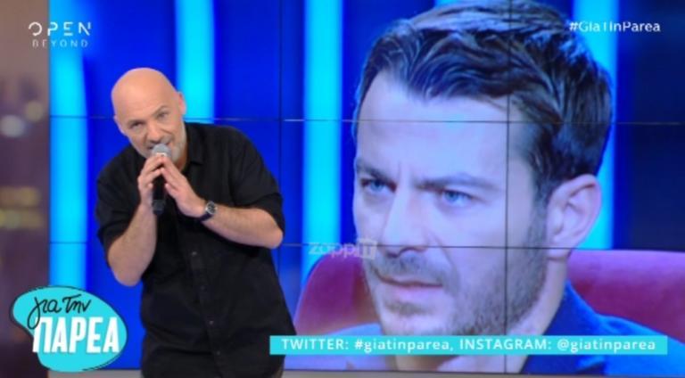 Νίκος Μουτσινάς για Αγγελόπουλο: «Ο Γιώργος για εμένα είναι…» | Newsit.gr
