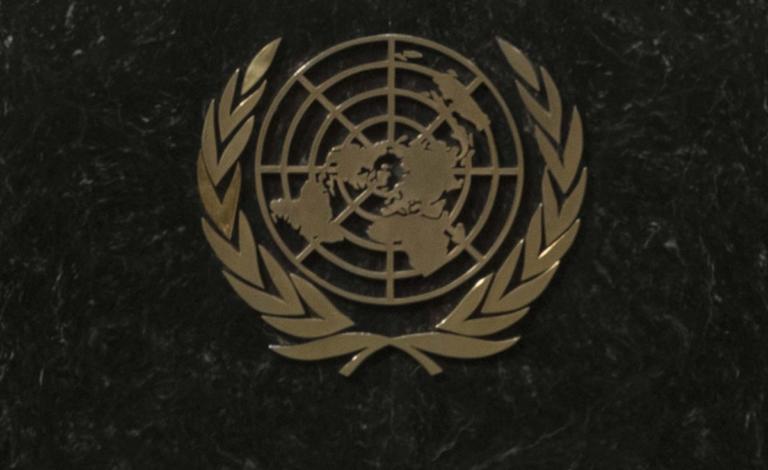 """Ανησυχία ΟΗΕ για την """"μείωση της αλληλεγγύης"""" στην Ευρώπη!   Newsit.gr"""