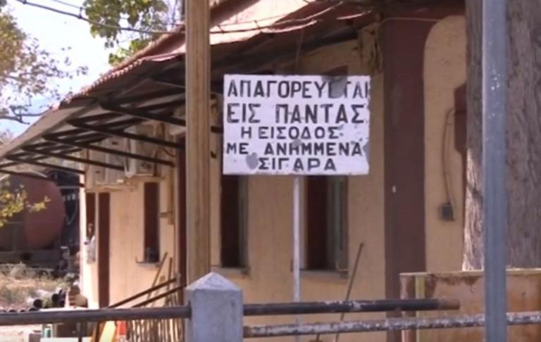 Κατερίνη: Αυτοψία στο ακίνητο του δημοσίου που ρημάζει – Οι προτάσεις έμειναν στα συρτάρια – video | Newsit.gr