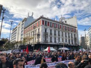 Απεργία ΓΣΕΕ: Ακινητοποιημένα ΜΜΕ, στους δρόμους οι εργαζόμενοι