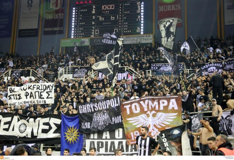 ΠΑΟΚ – Άρης: Η ένταση και οι πανηγυρισμοί μέσα στο γήπεδο – video | Newsit.gr