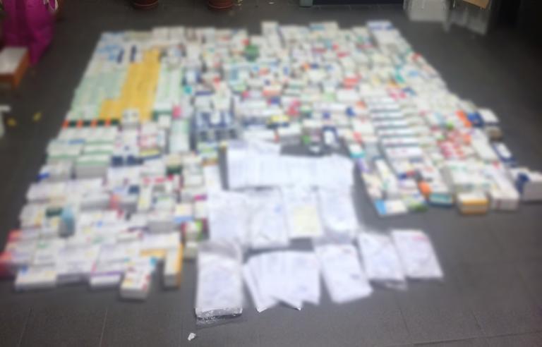 Πουλούσε παράνομα φάρμακα στο ίντερνετ | Newsit.gr
