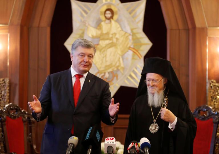 Μαίνεται ο πόλεμος Φαναρίου – Μόσχας – Οικουμενικός Πατριάρχης: Εσείς μιλάτε για σχίσμα, εμείς μιλάμε για αγάπη! | Newsit.gr