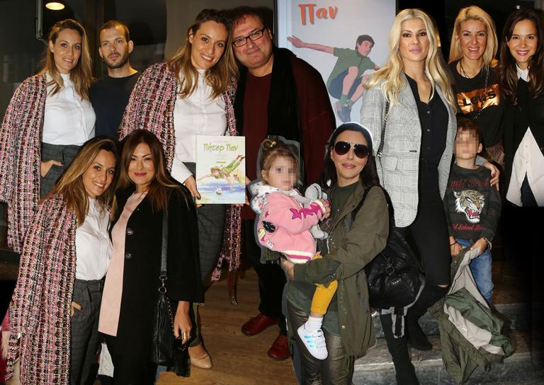 Διάσημες μαμάδες με τα παιδιά τους στην επίσημη πρεμιέρα του «Πίτερ Παν» στο θέατρο Αθηνά!