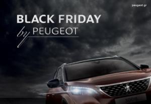 Προσφορές Black Friday by Peugeot στην Ελλάδα