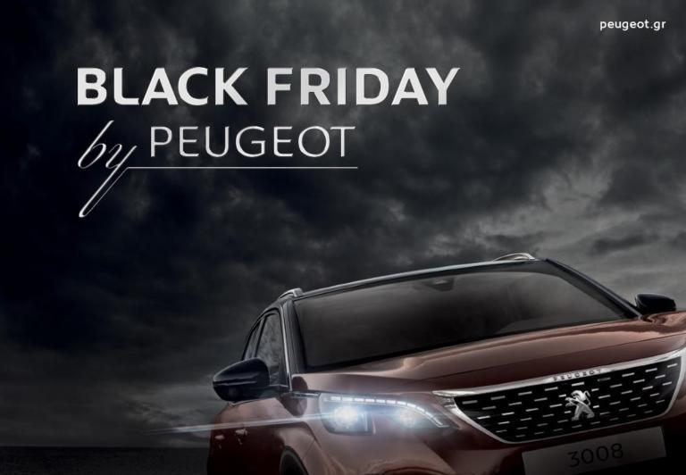 Προσφορές Black Friday by Peugeot στην Ελλάδα | Newsit.gr