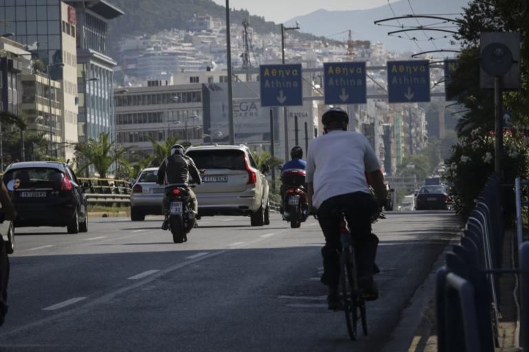 Αυτό είναι το νέο δίκτυο ποδηλατοδρόμων της Αθήνας | Newsit.gr