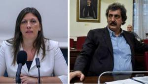 """""""Σκοτωμός"""" Πολάκη – Κωνσταντοπούλου – Το """"κανίς του Τσίπρα"""" και η… Μαρία Αντουανέτα"""