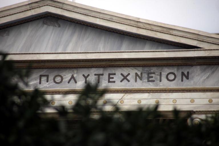 Κοινό πτυχίο από Μετσόβιο Πολυτεχνείο και Κολούμπια των ΗΠΑ – Ανατροπή στις σπουδές στην Ελλάδα | Newsit.gr