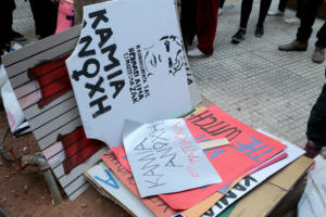 Πορεία κατά της έμφυλης βίας – Με φωτογραφίες του Ζακ στη Γλάδστωνος [pics]