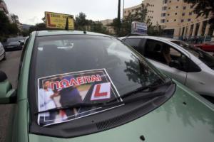 Τρεις πορείες στο κέντρο της Αθήνας – Ποιοι δρόμοι είναι κλειστοί