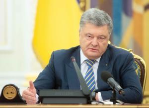 Ποροσένκο: Το 'πε και το 'κανε! Επιβάλλει στρατιωτικό Νόμο – video, pics