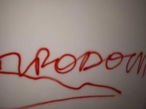 Θεσσαλονίκη: Ο ΣΥΡΙΖΑ στο πλευρό του Μπουτάρη – Καταδίκη για τον βανδαλισμό στο σπίτι του δημάρχου!