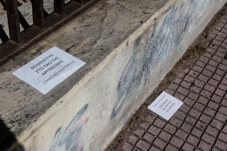 Ευγένεια Ρουβίκωνα: Μπήκαν σαν κύριοι στην πρεσβεία της Αργεντινής χτυπώντας το κουδούνι! | Newsit.gr