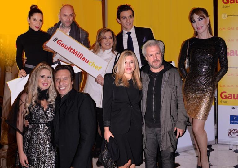 Γαστρονομική βραδιά με celebrities, στη Γαλλική Πρεσβεία!