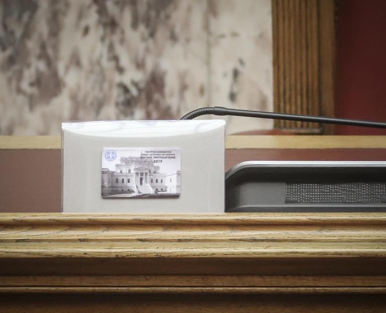 Γιατί η ΝΔ βλέπει τον προϋπολογισμό ως ωρολογιακή βόμβα | Newsit.gr