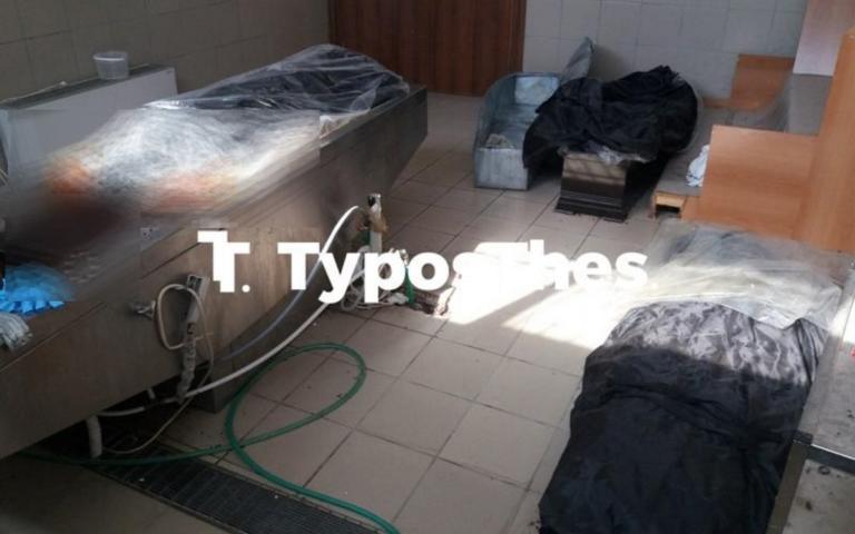 Εικόνες – σοκ! Νεκροί λιώνουν εκτός ψυγείου στο νεκροτομείο Διαβατών! [pics] | Newsit.gr