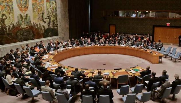 Οι Τούρκοι θέλουν να αλλάξουν το Συμβούλιο Ασφαλείας του ΟΗΕ!