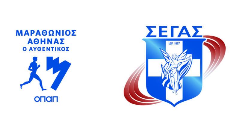 36ος Αυθεντικός Μαραθώνιος Αθήνας: Run more drive less   Newsit.gr