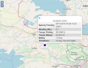 Σεισμός: Κουνήθηκε η Θήβα – Αισθητός και στην Αθήνα!