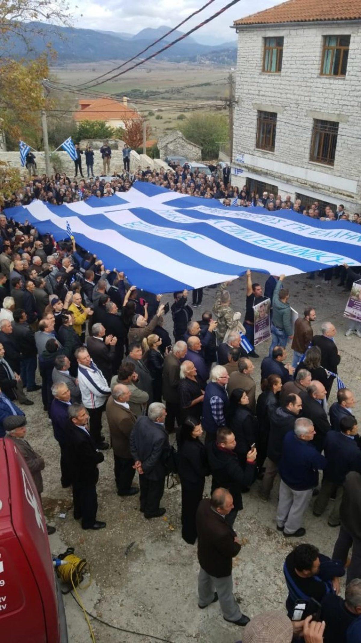 Ελεύθεροι οι Έλληνες που συνέλαβαν οι Αλβανοί μετά την κηδεία Κατσίφα | Newsit.gr
