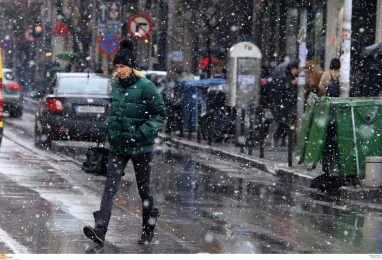 Καιρός: Παγωμένη Παρασκευή με χιόνια και βροχές! | Newsit.gr