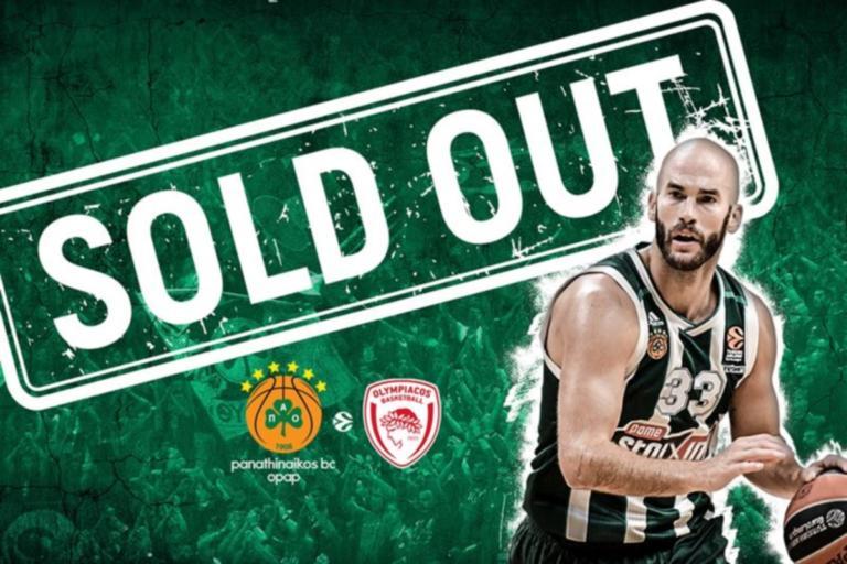 "Sold out το Παναθηναϊκός – Ολυμπιακός! ""Εξαφάνισαν"" τα εισιτήρια οι οπαδοί του Τριφυλλιού | Newsit.gr"