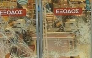 Θεσσαλονίκη: Μπούκαραν με αυτοκίνητο σε σούπερ μάρκετ – Η λεία των δραστών προκάλεσε έκπληξη – video