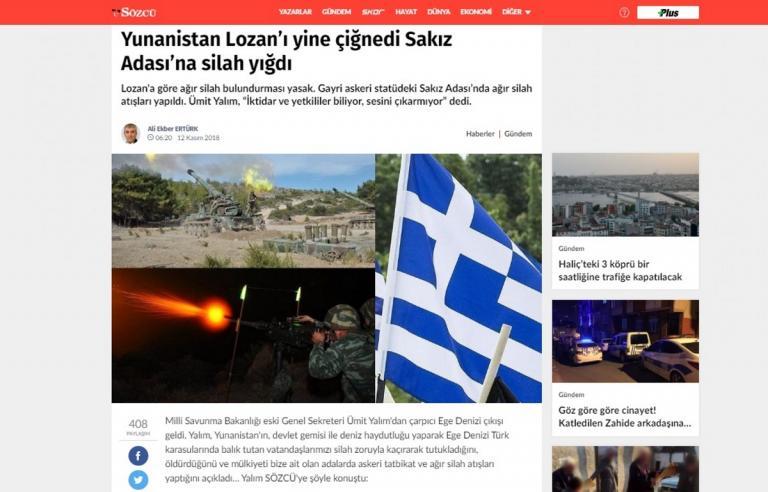 Sozcu: Η Ελλάδα παραβίασε τη Συνθήκη της Λωζάννης!