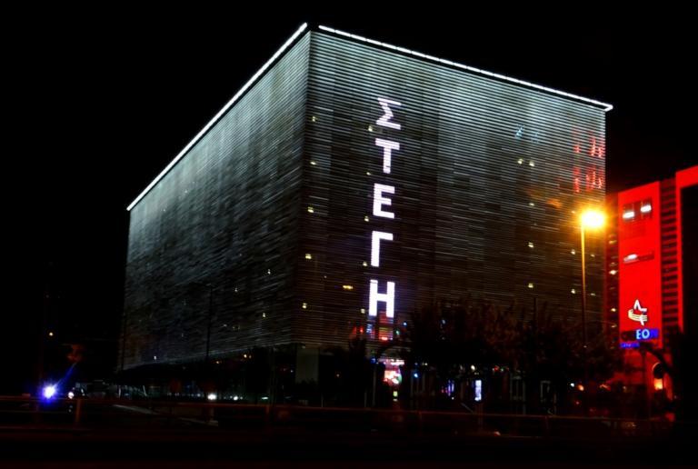 Έκθεση… φτιαγμένη από ιδρώτα αθλητών και χορευτών στην Στέγη Ιδρύματος Ωνάση! | Newsit.gr