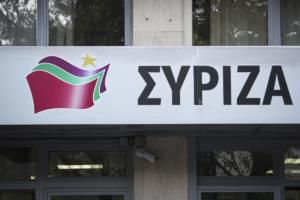 ΣΥΡΙΖΑ για την επέτειο του Γοργοπόταμου: Οφείλουμε να τιμούμε τους αγωνιστές της αντίστασης!