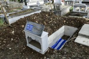 Εδώ θα ταφεί ο Κωνσταντίνος Κατσίφας [pics]