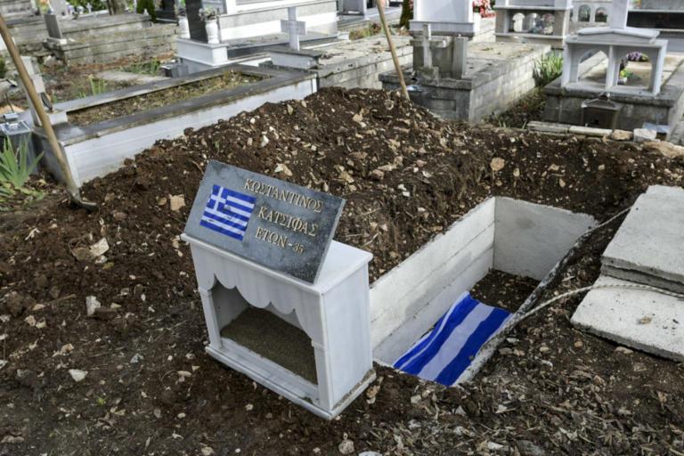 Εδώ θα ταφεί ο Κωνσταντίνος Κατσίφας [pics] | Newsit.gr
