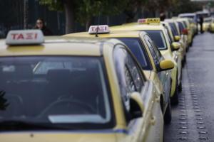 Χωρίς ταξί για 12 ώρες αύριο όλη η χώρα