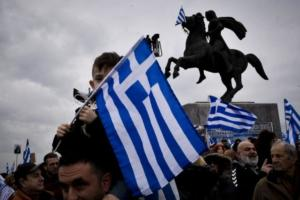 """Τον ύμνο """"Μακεδονία ξακουστή…"""" φέρνει στην Βουλή ο Άδωνις Γεωργιάδης!"""