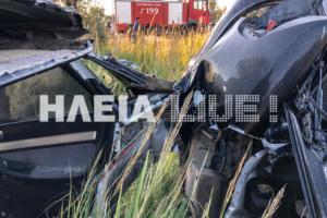 Ηλεία: Τραγωδία στο Σκουροχώρι – Νεκρός 32χρονος σε σοκαριστικό τροχαίο – video, pics