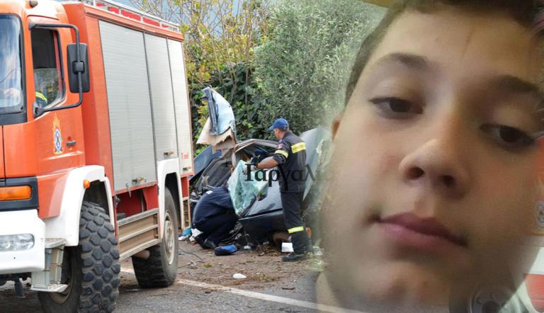 Τροχαίο στην Κυπαρισσία: Σκηνές αρχαίας τραγωδίας στο Νοσοκομείο με τη μητέρα του 15χρονου Νίκου | Newsit.gr