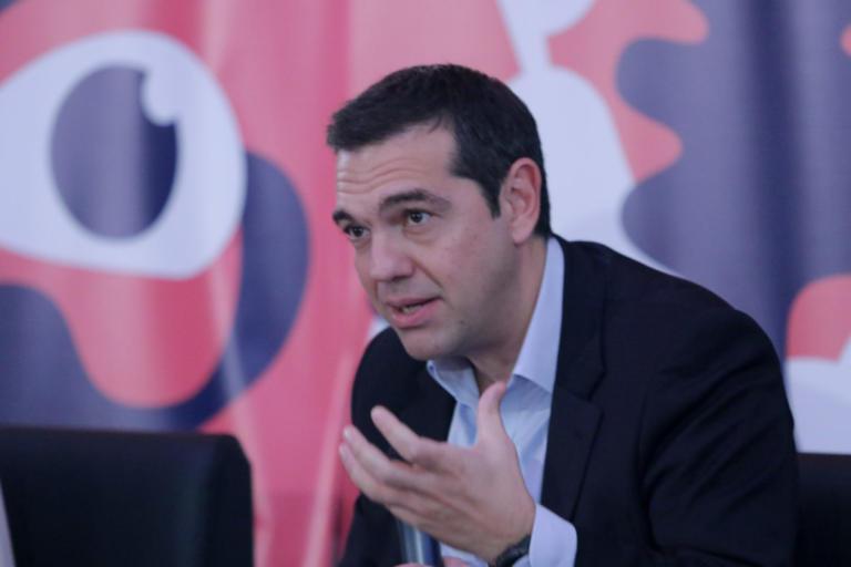 Τσίπρας: Ο Νοέμβρης μας συγκινεί και μας εμπνέει | Newsit.gr