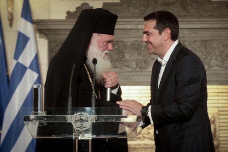 Αυτά είναι τα 15 σημεία της ιστορικής συμφωνίας για τον διαχωρισμό εκκλησίας – κράτους | Newsit.gr
