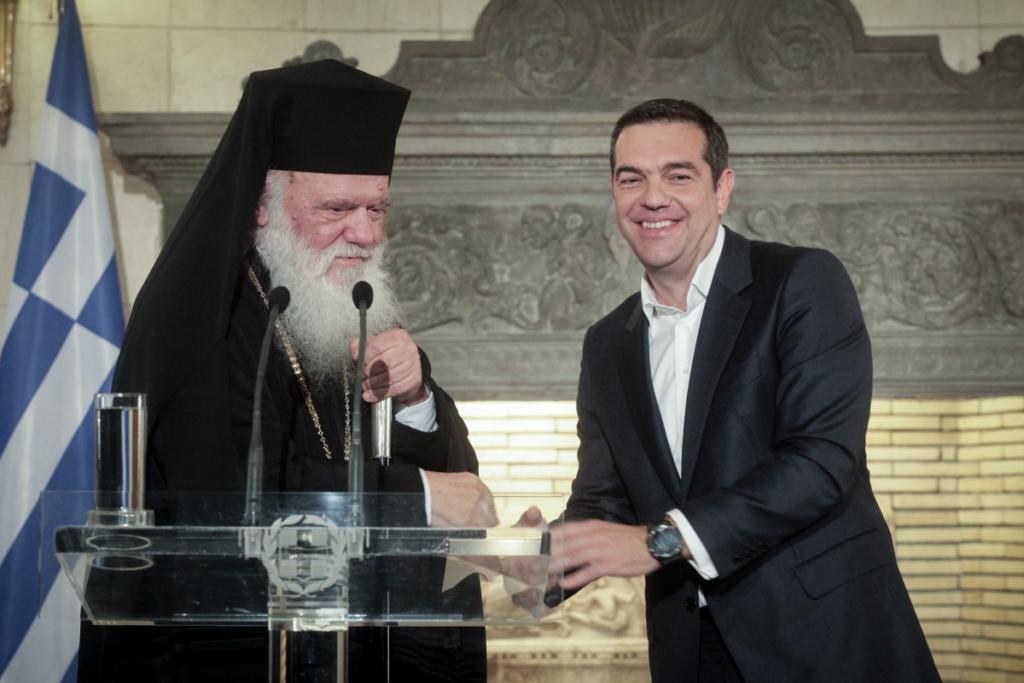 συμφωνία Τσίπρα - Ιερώνυμου