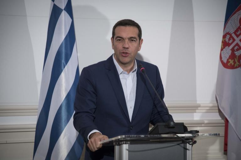 Στη Βάρνα ο Αλέξης Τσίπρας για την Τετραμερή Σύνοδο Κορυφής   Newsit.gr