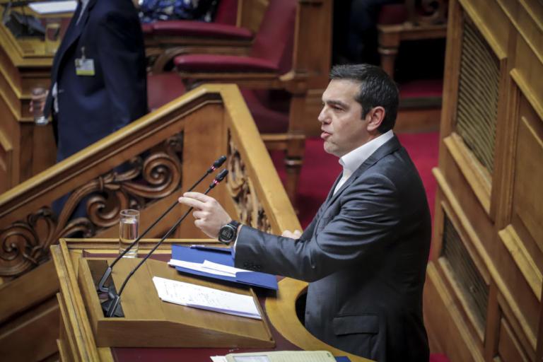 ΕΝΦΙΑ: Μεγάλες μειώσεις θα ανακοινώσει ο Τσίπρας στη Βουλή