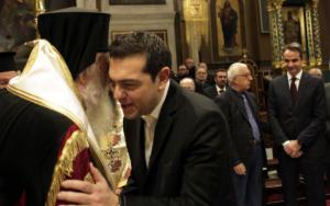 Έτσι τα βρήκαν Τσίπρας – Ιερώνυμος για τις σχέσεις Εκκλησίας – Κράτους – Ποια είναι τα ανταλλάγματα