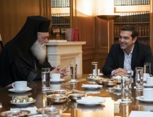 Στο Μέγαρο Μαξίμου ο Αρχιεπίσκοπος Ιερώνυμος – Σε εξέλιξη η συνάντηση με Τσίπρα